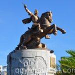 Bảo tàng Quang Trung – Bình Định